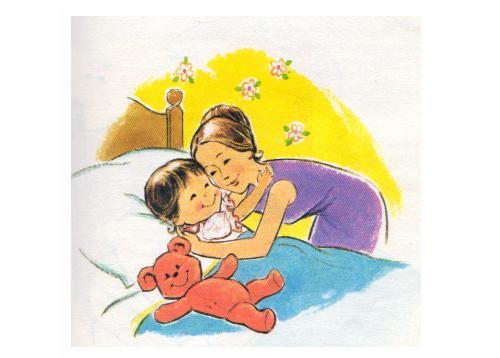 пожелания спокойной ночи знакомому человеку