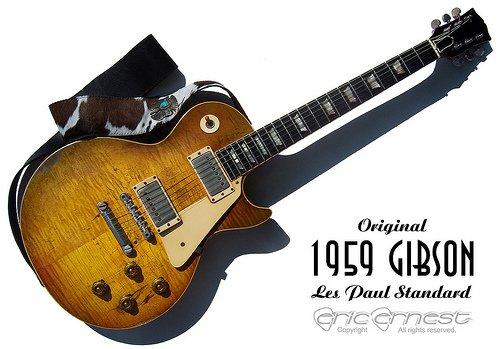 Guitar pro 5 example как скачать программу