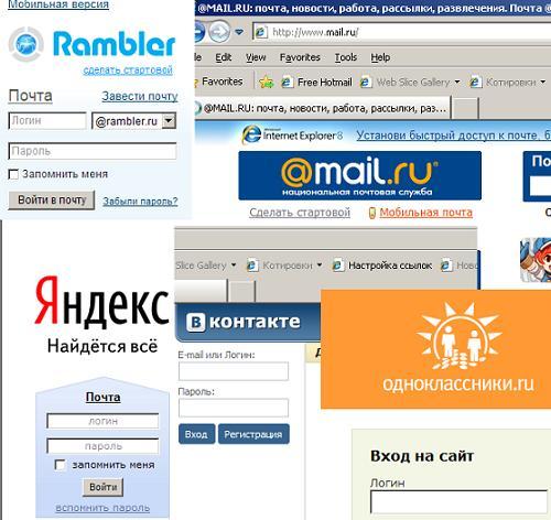 самый популярный новосибирск сайт знакомств
