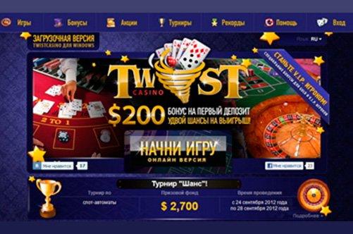 форум бездепозитный казино twist casino