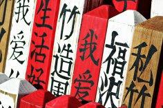 Почему китайский язык самый распространенный